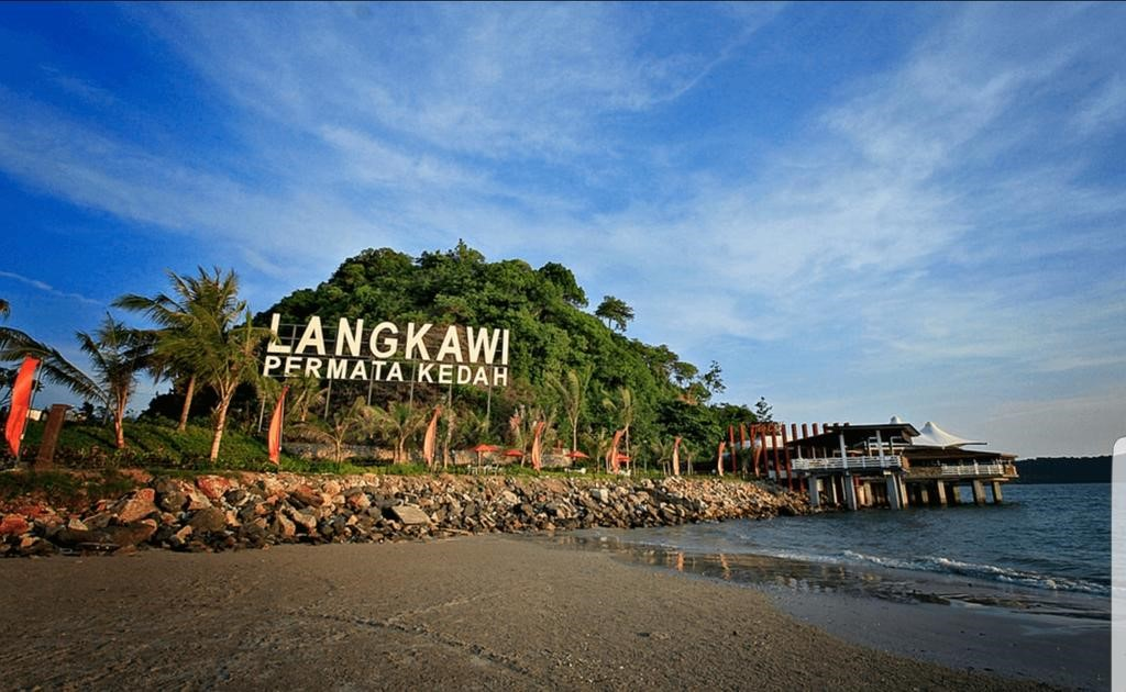 伝説のランカウイ島の写真