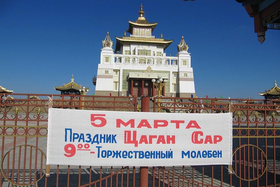 7D6N Mongolian Lunar New Year Festival