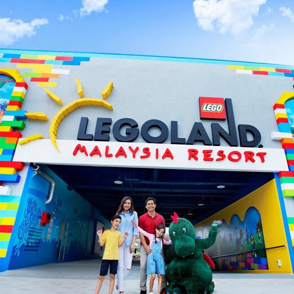 4D3N Legoland